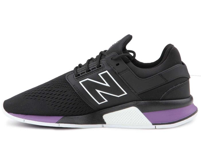 Buty lifestylowe New Balance MS247TO