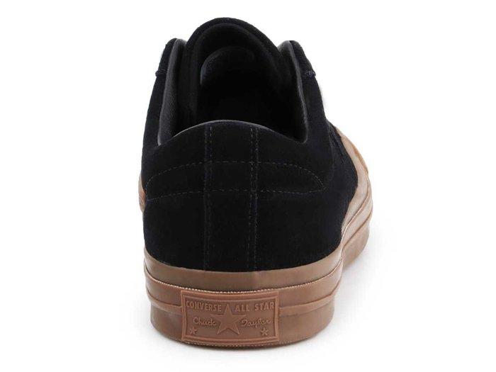 Buty skate Converse ONE STAR OX 160079C